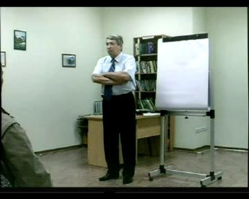 Семінар В. Рогожкін Еніологія. Круглий стіл 2008