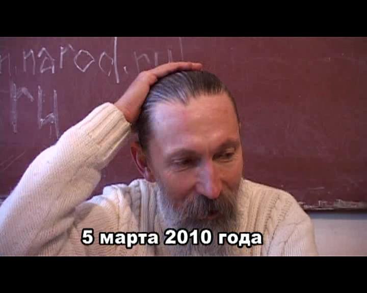 Трехлебов А.В. (Ведагор): Семинар в Москве (книжный клуб Белые альвы) 5 марта