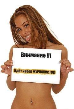 [Изображение: 1269485681_45.jpg]
