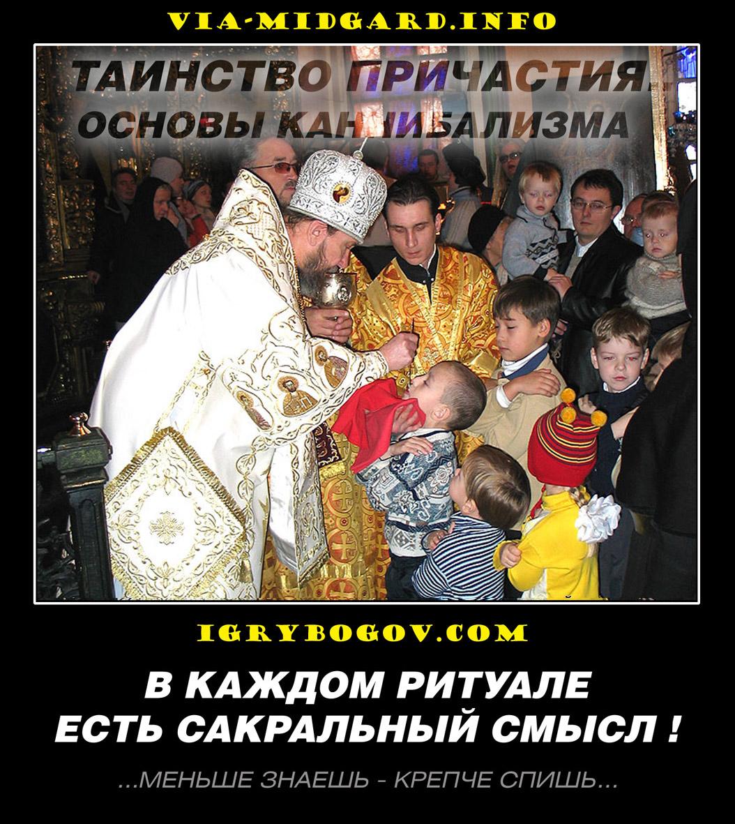 Узбек селка кизлари кров 17 фотография