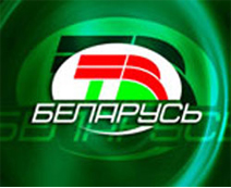 Беларусь-ТВ