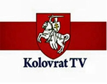 Коловрат-ТВ