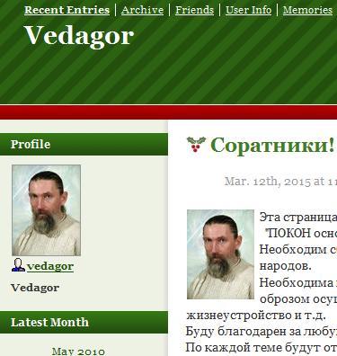 Открыт блог А.В.Трехлебова