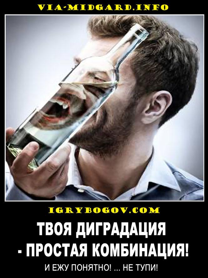 Психоз лечение алкоголизма в томске
