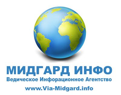 Правила пользования сайтом Мидгард-ИНФО, www.Via-Midgard.info
