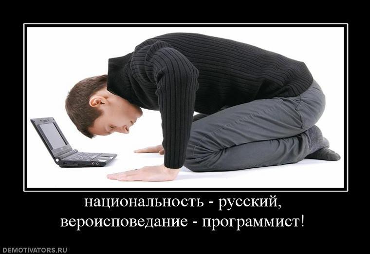 Открытки, смешная картинка про программистов