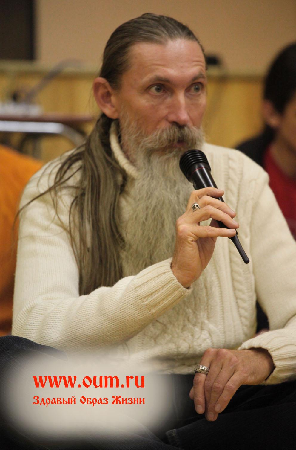 Встреча с А.В.Трехлебовым в Москве 07.02.11