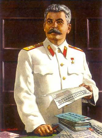 Завещание Сталина - Русский орден