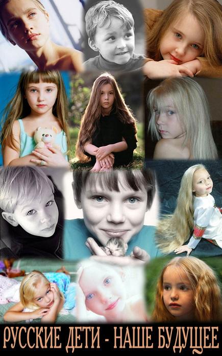 Верещагин О.Н.: Советы для русских родителей