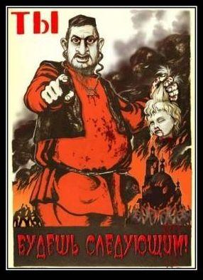 Россия, вымри!