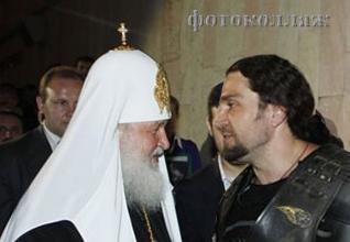 Ответ Патриарху Кириллу на кощунственное высказывание о славянах