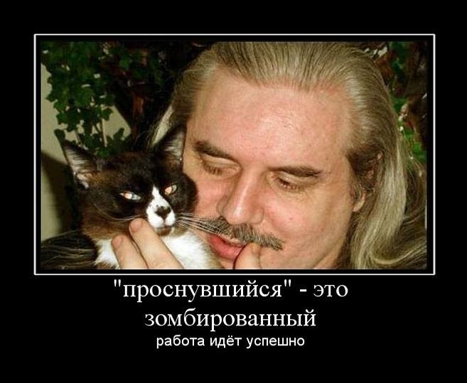 славянский сайт знакомств здравомыслия