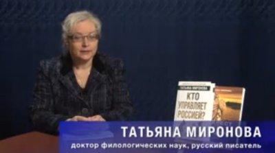 ВстРЕЧА по интересам в студии Славянофил (ВИДЕО)