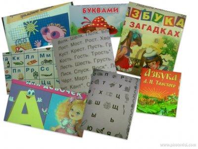 Что тварится в книжных с Азбукой, Букварем.. (ФОТО)
