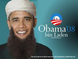 Бин Ладен убит. Что это? Липовая победа США или розыгрыш глобального конфликта?