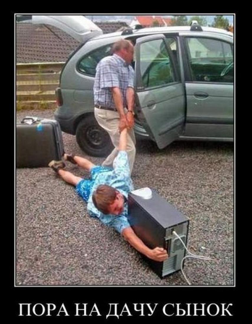 Смотреть когда родители на даче онлайн 10 фотография