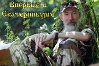 Встреча с Трехлебовым А.В. в ДК Горького 11 июня 2011г.