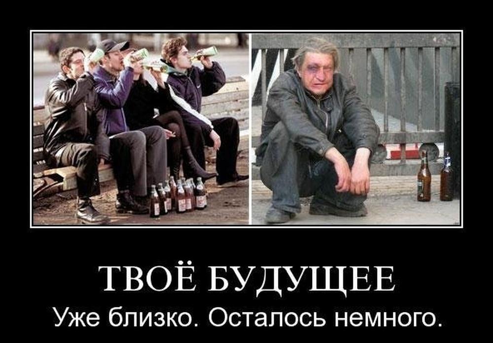 Часть фотоальбома Демотиваторы которые заставляют задуматься. Сергей