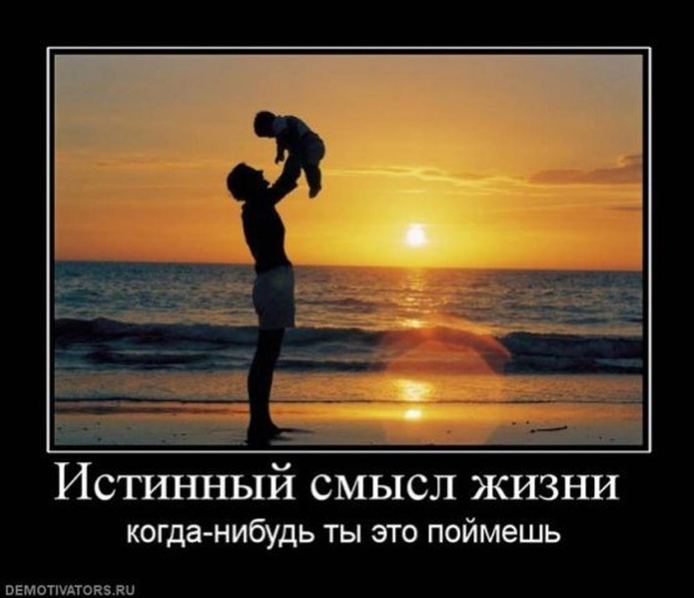 http://via-midgard.info/uploads/posts/2011-06/1308058393_via-midgard.info-118.jpg