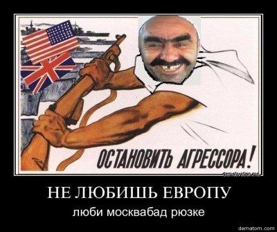 Сенченко: Мы не ведем переговоров с сепаратистами - Цензор.НЕТ 9834