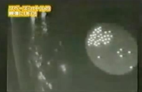 Сварожичи. 14 Августа 2011. НЛО над Японией. Корабли Плеяд.