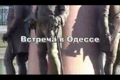 Встреча с Хиневичем А.Ю. (о.Александр,Коловрат) в Одессе 06.06.11