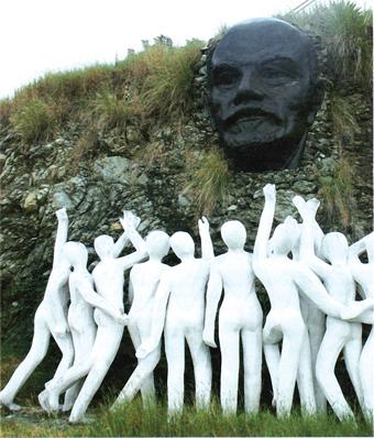 Во время сноса памятника Ленину в Харькове был травмирован активист - Цензор.НЕТ 2622