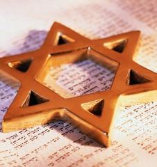Ахиллесова пята иудаизма