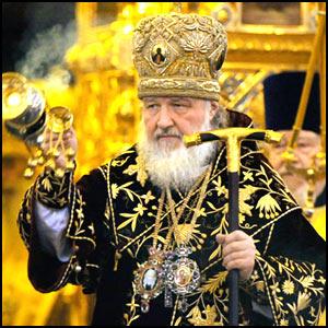 Доходы Русской Православной Церкви
