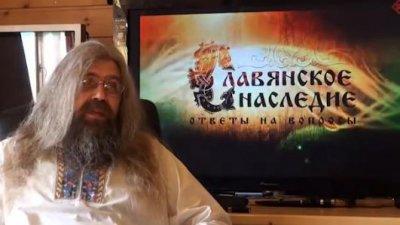Отец Александр: Ответы на вопросы о Славянском наследии