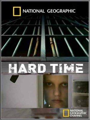 Тюремные трудности. Женская колония