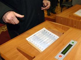 «Выборы» 4 декабря 2011