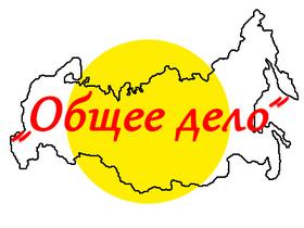 Передача «Русский Взгляд», выпуск 194