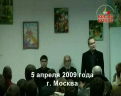 Чудинов выступает на семинаре КОБ