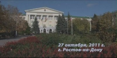 Жданов Владимир Георгиевич в ДГТУ