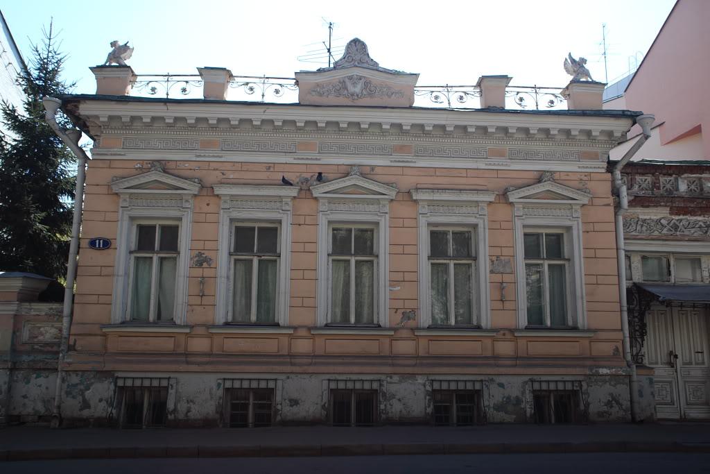 Официальный туристический сайт республики Абхазия