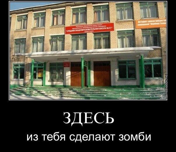 Официальный ГОСЗАКАЗ