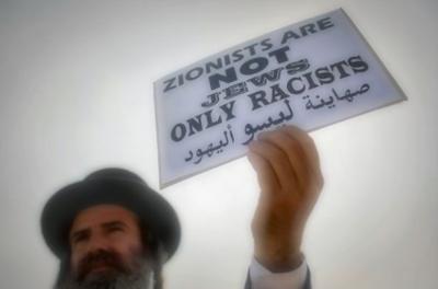 Еврейский фашизм. Уничтожение Дженина. Часть 3 (продолжение)