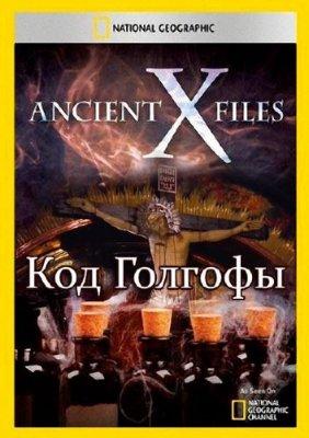 NG: Секретные материалы древности. Код Голгофы / Ancient X-files: The Crucifixion (2012) SATRip