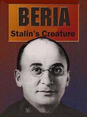 ВВС: Репутации. Берия ставленник Сталина / ВВС: Reputations. Beria Stalins Creature (1994) SATRip