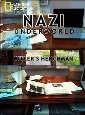 Тайны третьего рейха: Подручный Гитлера / Nazi Underworld: Hitlers Henchman (2011) SATRip