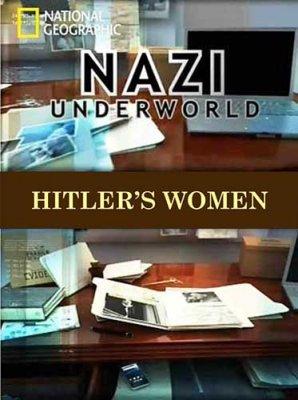 Тайны третьего рейха: Женщины Гитлера / Nazi Underworld: Hitlers Women (2011) SATRip