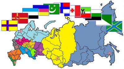 Энциклопедия регионализма
