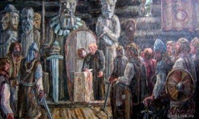 Копа – древнеславянское собрание