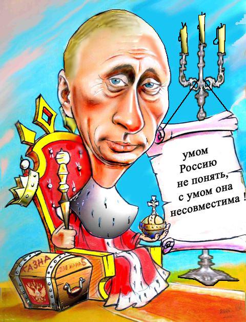 Слова Путина о российских военных на Донбассе неправильно интерпретировали, - Песков - Цензор.НЕТ 102