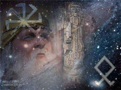 Планетарный Смысл Славянской Эры