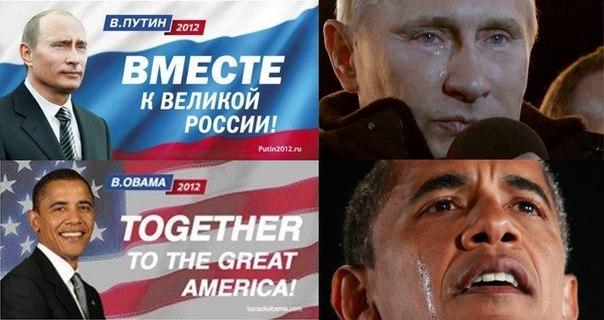 Обама победил на выборах в сша теперь