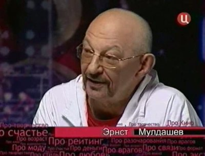 Мулдашев об информасомах