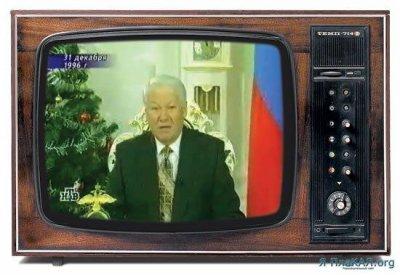 НовоГАДнее програмМИРование по всем кАналам теле ПРОГРАММ