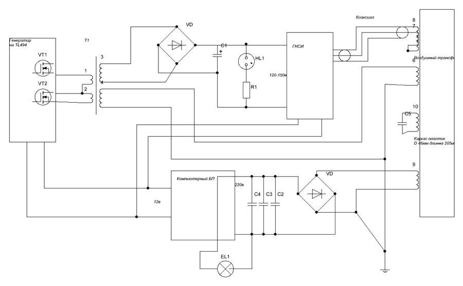 Вот как и обещал схема установки.  Пояснения С1 -180мкф 400в HL1 лампа неонка - номинал затерт.
